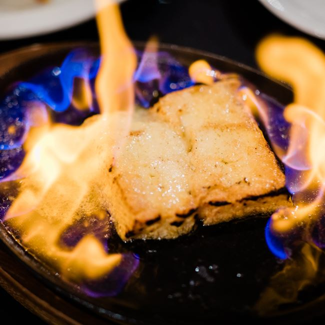 Saganaki at Union Supper Pub
